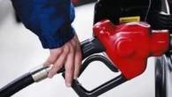 """无缘""""三连跌"""" 国内成品油价将迎下半年""""首涨"""""""