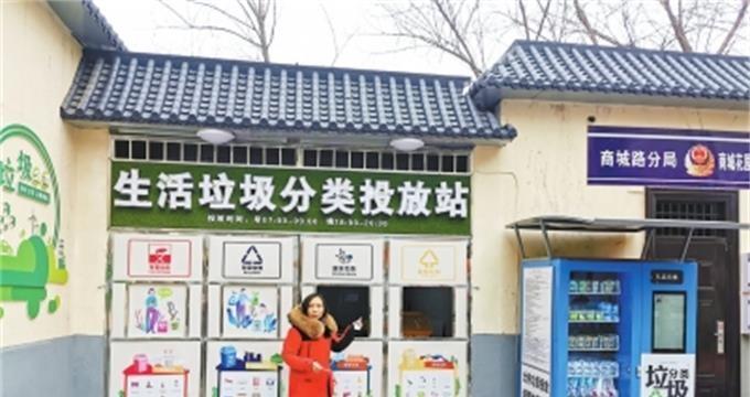 郑州春节后小区扔垃圾要定时定点