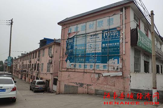 焦作山阳区中星办事处:厂房变身小产权房 谁来监管?