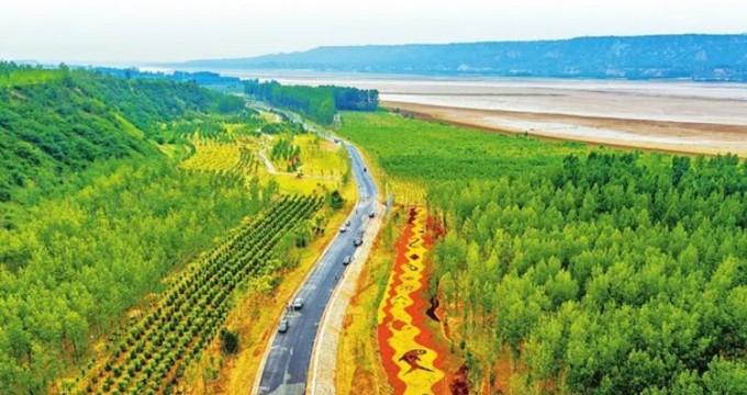 河南启动沿黄森林特色小镇 森林乡村建设