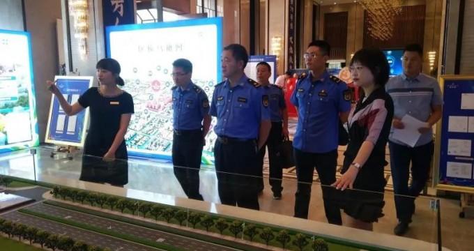 郑州将开展为期一个月的房地产市场专项整治行动