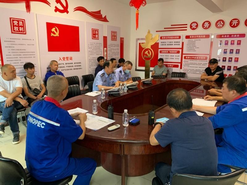 高速交警总队四支队到中石化安阳油库开展安全教育培训