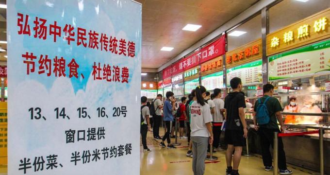 河南省南阳理工学院:半份套餐受青睐