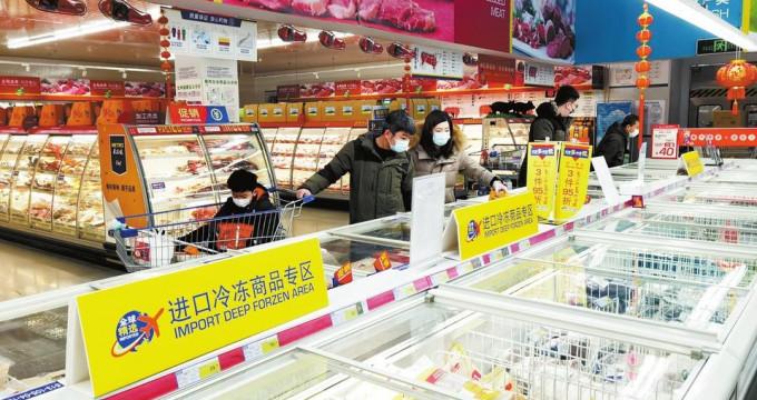 实名购买进口冻品郑州执行得如何