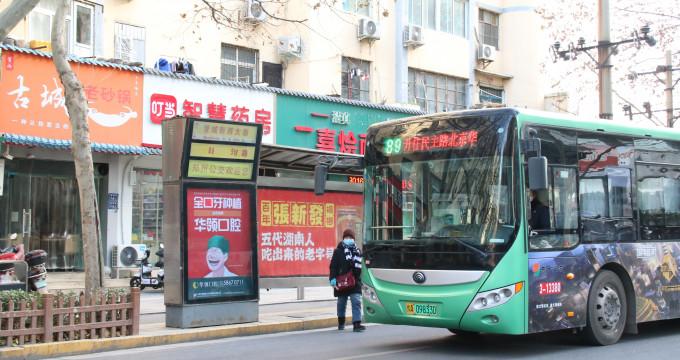 河南郑州:从公交站牌变化感受城市发展脉络