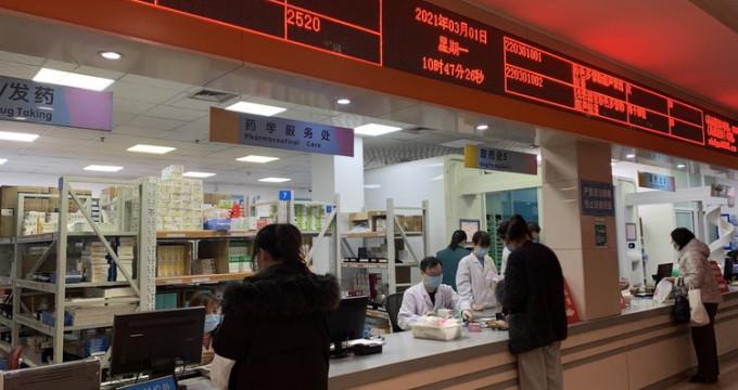河南:启用异地就医网上快速备案 方便参保人员异地就诊
