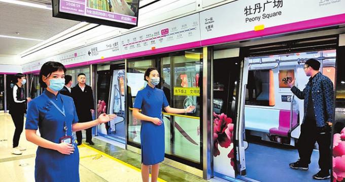 洛阳地铁一号线正式开通运营 千年风韵一线穿