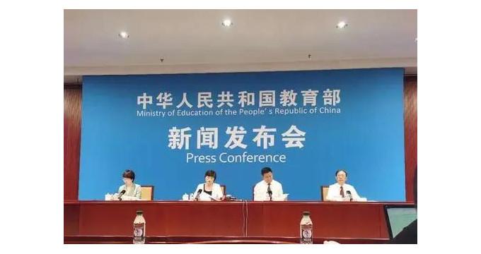 2021年起,中文正式成为联合国世界旅游组织官方语言