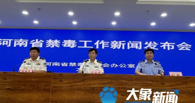 河南去年缴获毒品338.8千克,破获3248起涉毒案件