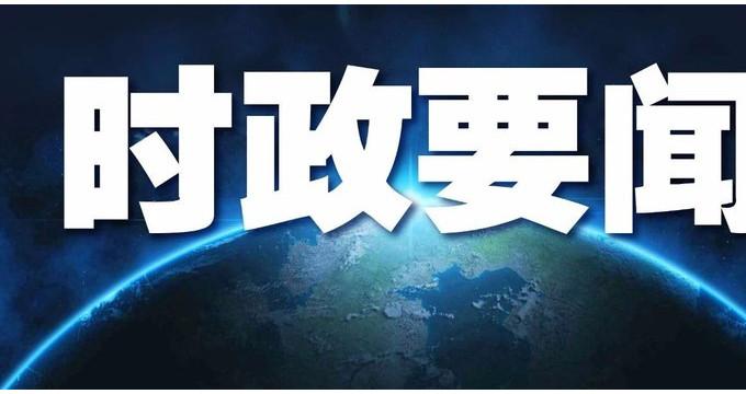 商丘市柘城县发生火灾事故 省委书记楼阳生第一时间作出批示 楼阳生王凯紧急赶往事发地点