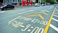 郑州公交专用车道将限时专用
