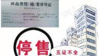 郑州卖房规矩多了
