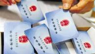 郑州市社保卡11月12日开始换新卡 老卡在置换期间可正常使用