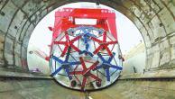 河南造盾构应用项目获国际大奖
